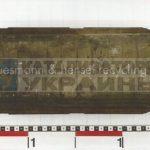 Скупка и выкуп БУ катализаторов CHRYSLER №06
