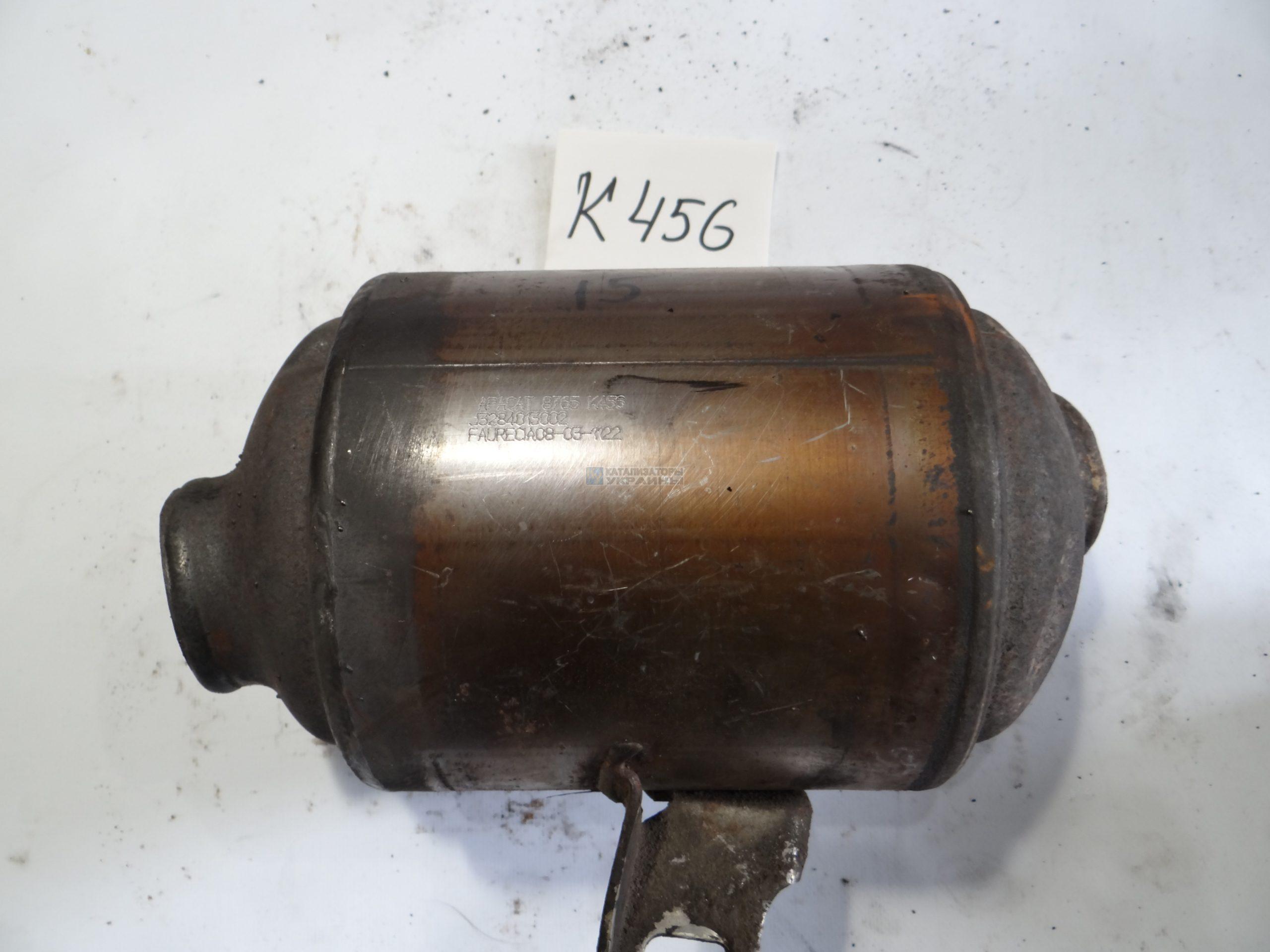 Скупка и выкуп БУ катализаторов — маркировка: K456