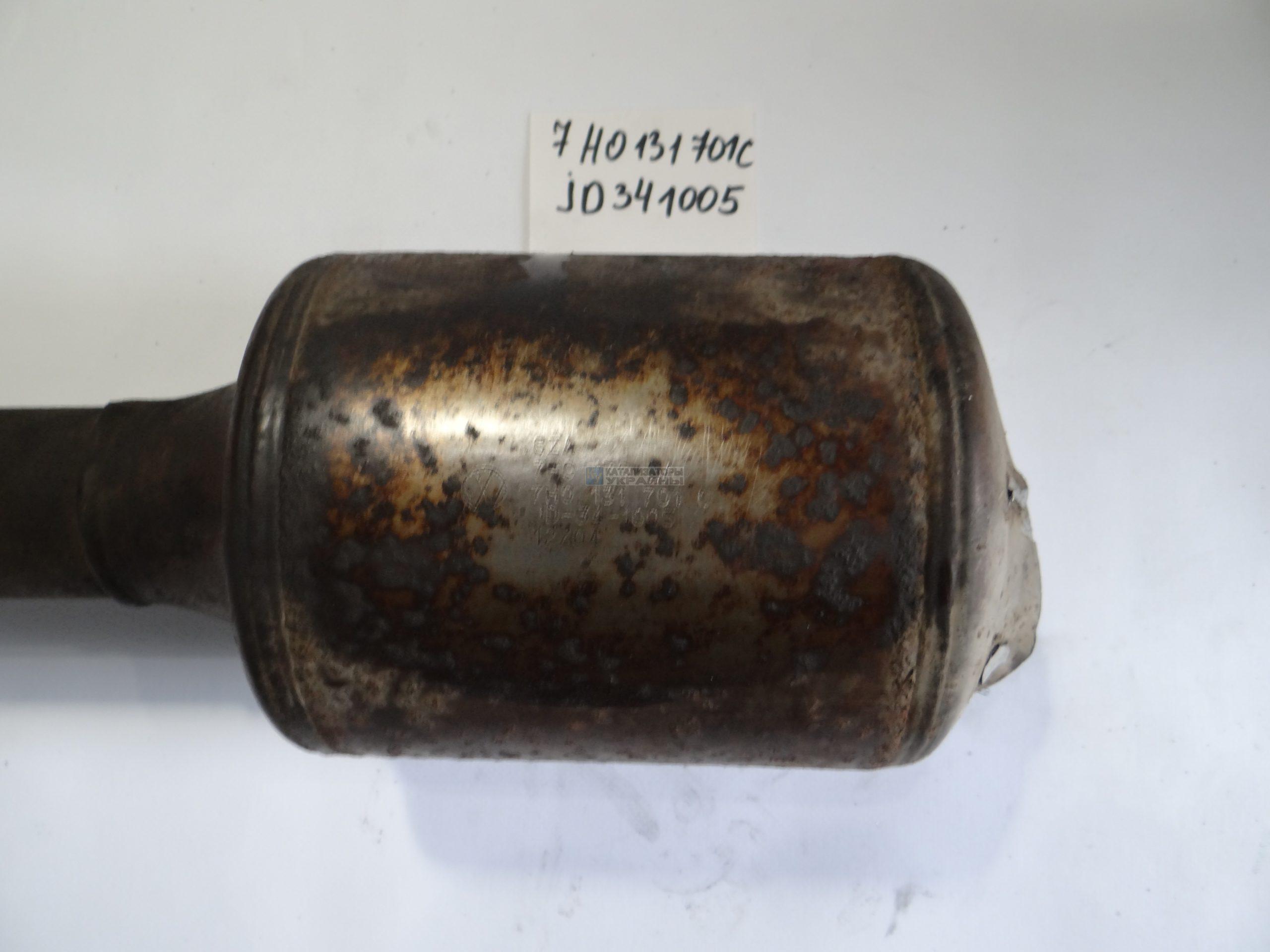 Скупка и выкуп БУ катализаторов — маркировка: 7H0131701C, JD341005