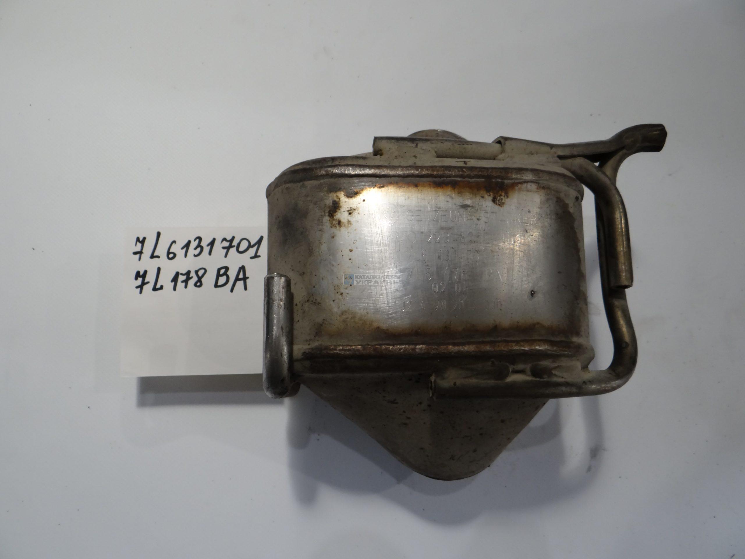 Скупка и выкуп БУ катализаторов — маркировка: 7L6131701, 7L178BA