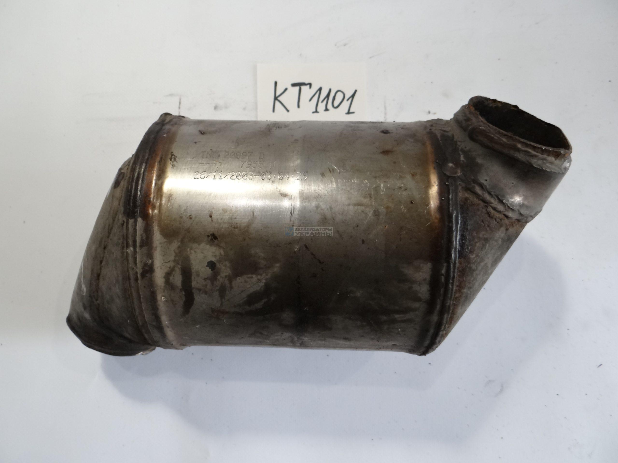 Скупка и выкуп БУ катализаторов — маркировка: KT1101