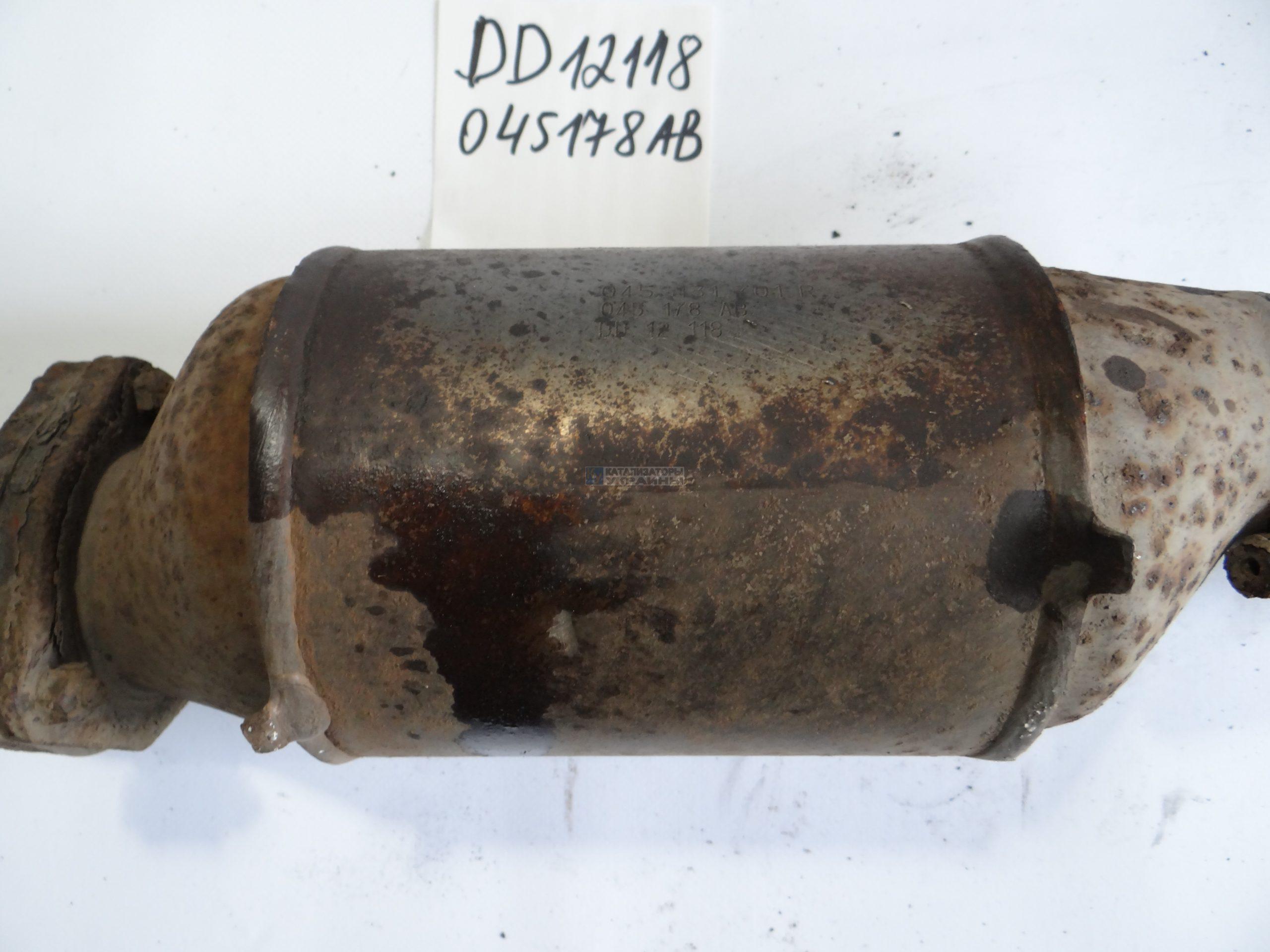 Скупка и выкуп БУ катализаторов — маркировка: DD12118, 045178AB