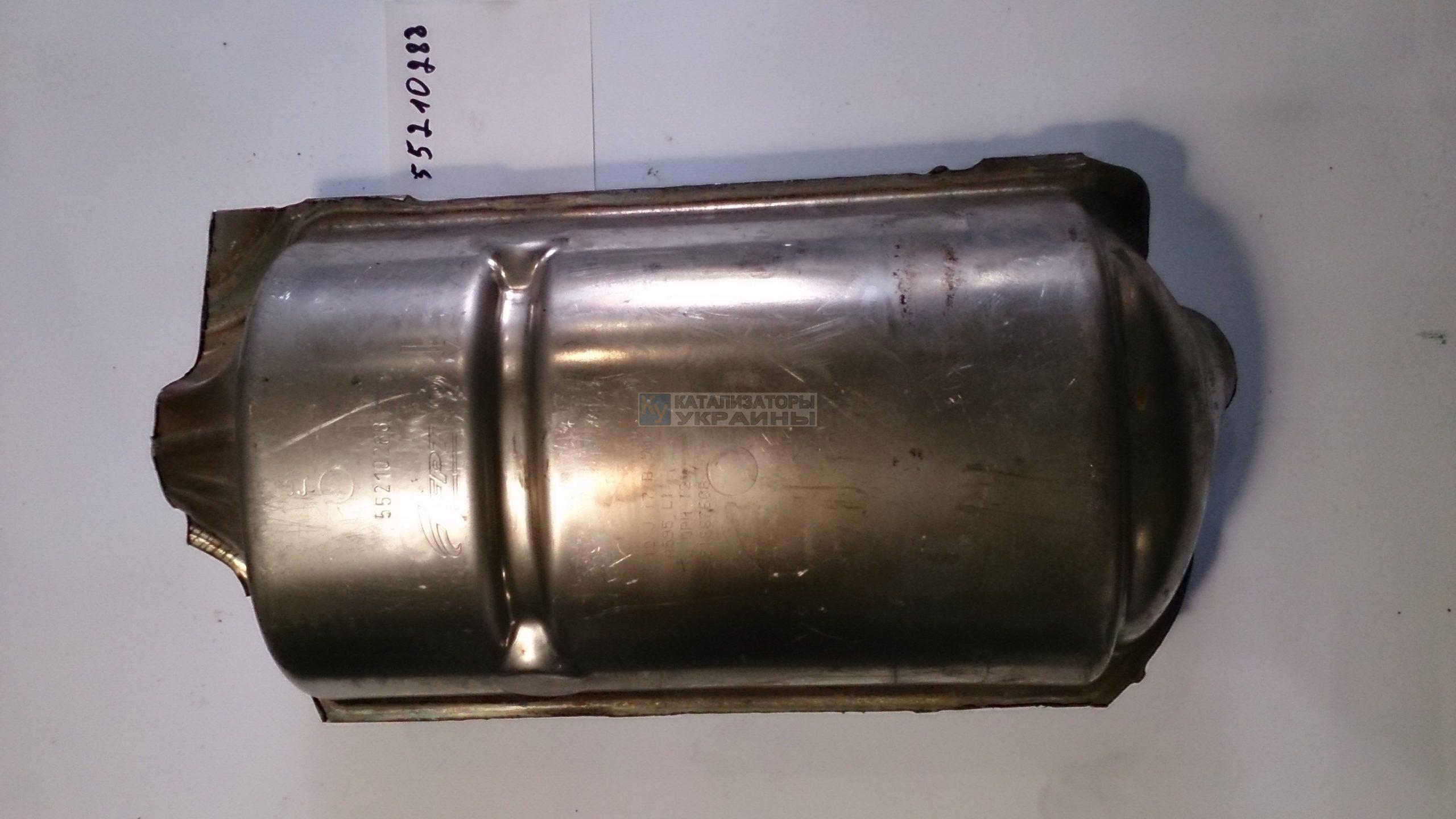 Скупка и выкуп БУ катализаторов — маркировка: 55210288,