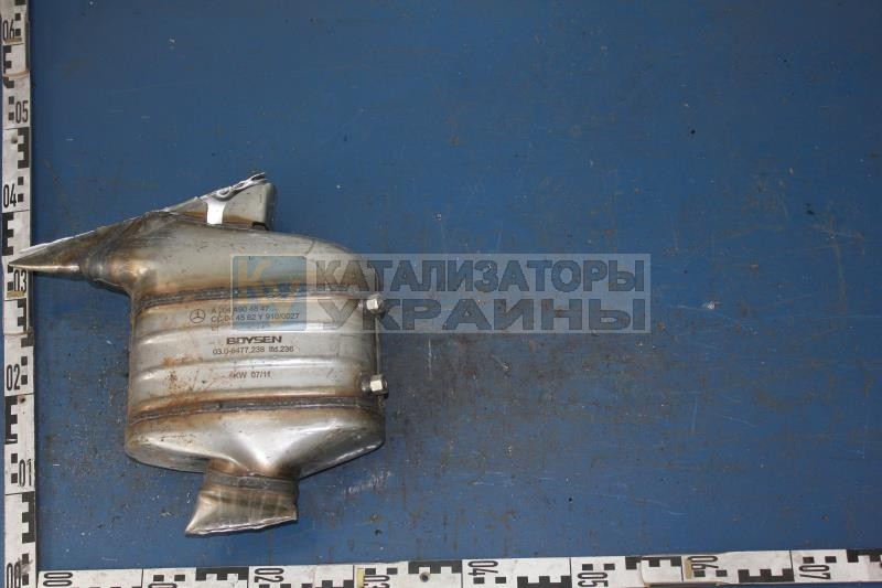 Скупка и выкуп БУ катализаторов Mercedes Boysen A2044904847,CC044562Y910 DPF